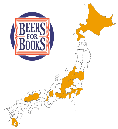 beers for books - japan